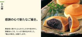 item_ct_en.jpg